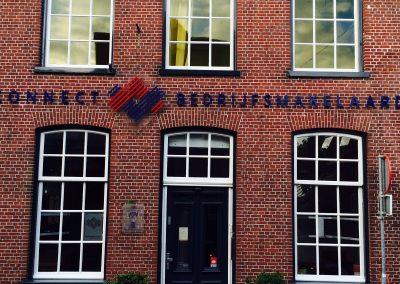 Zoetermeer (8)
